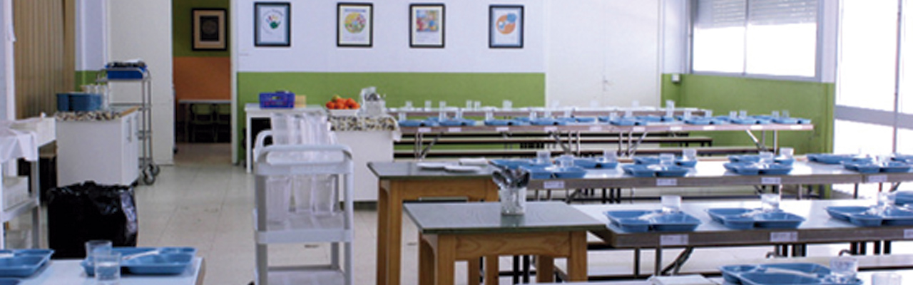 Colegio Aljarafe